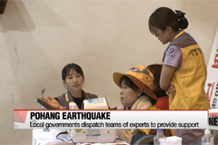 Pohang residents still at shelters; waiting for quick restoration of facilities