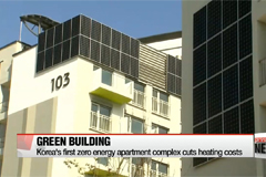 Korea's first zero energy apartment complex cuts heating costs