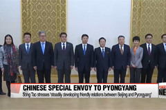 Chinese envoy stresses 'steadily developing friendly relations between Beijing and Pyongyang'