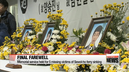 Memorial service held for 5 missing victims of Sewol-ho ferry sinking