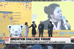 Korea's Science Ministry holds innovation challenge parade