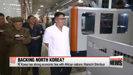 North Korea-Africa connection behind rogue nation's nuclear development: Mainichi Shimbun