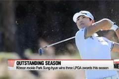 Rookie sensation Park Sung-hyun enjoyed outstanding LPGA season
