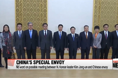 No word on possible meeting between North Korean leader Kim Jong-un and Chinese special envoy