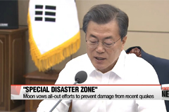 South Korea's Moon declares quake-rattled city of Pohang