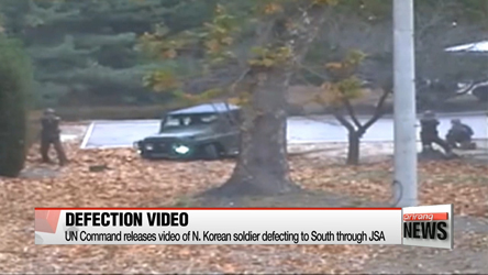 CCTV footage shows North Korean soldier crossing MDL during pursuit of defector