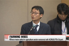 Korea's trade deficit in agriculture sector dipped with KORUS FTA: expert