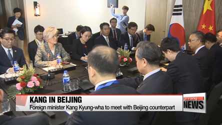 South Korean foreign minister in Beijing to meet with Chinese counterpart