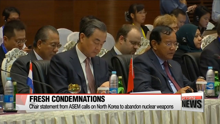 ASEM participants adopt chair statement condemning North Korea