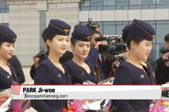 Air China suspends flights between Beijing and Pyongyang