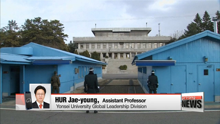 UNC requests meeting with N. Korea over JSA incident