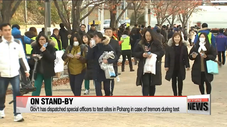 Hundreds of thousands of students taking delayed college entrance exam