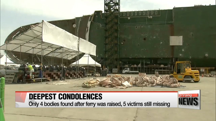 Korea's prime minister gives condolences to families of 5 missing victims