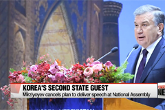 Blue House to welcome Uzbek President as nation's second state guest