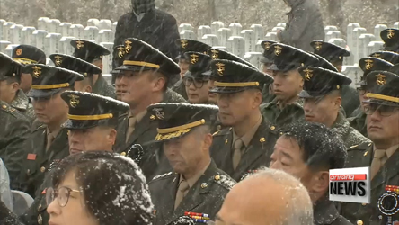 S. Korea commemorates those killed by N. Korea's artillery attack on Yeonpyeong-do Island