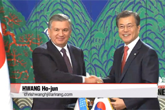 Pres. Moon vows to expand economic cooperation with Uzbekistan