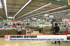 Consumer sentiment rose to highest level in nearly 7 years