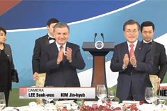 Leaders of S. Korea, Uzbekistan pledge to take bilateral ties to new level