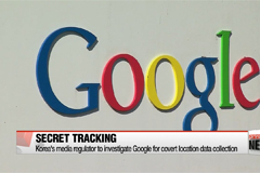 Korea's media regulator to investigate Google for secretly collecting Android users' location data