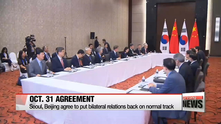 Seoul says differences with Beijing over THAAD still remain, but both sides will carry out Oct. 31 agreement