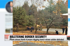 North Korea seen tightening border security after soldier defection