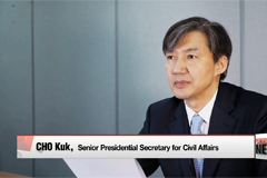 S. Korean gov. responds to petition on Blue House website on legalization of abortion