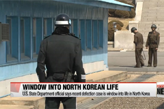 U.S. State Department official describes recent defection case as window into North Korean life