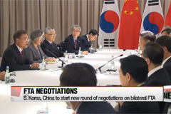 S. Korea and China to initiate negotations for FTA