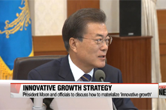 President Moon to chair first 'innovative growth strategy meeting'