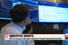 Nurturing talented people considered key in promoting government's growth initiative