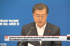 President Moon Jae-in urges speedy implementation of innovation-led growth projects