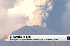 Bali airport closure likely to continue as volcano rumbles