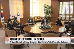 S. Korean FM, China's senior party advisory official discuss bilateral relations