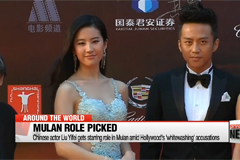 Chinese actor Liu Yifei gets starring role in Mulan