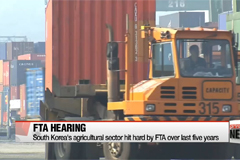 Gov't holds second public hearing on South Korea-U.S. FTA renegotiation