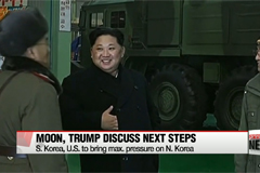 Moon, Trump discuss next steps after initial assessment of N. Korea's missile technology; Moon rejects North's claim of completing