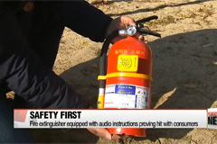 New safety products developed to make it easier for people to use in emergency situations