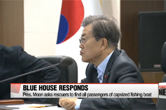 Pres. Moon asks rescuers to find all passengers of capsized fishing boat