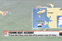 Death toll climbs from fishing boat accident