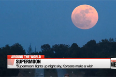 'Supermoon' lights up night sky