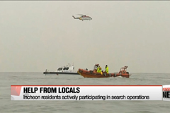 13 dead, two missing from fishing boat crash with refueling tanker