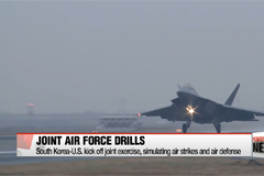 South Korea, U.S. begin massive air combat drills