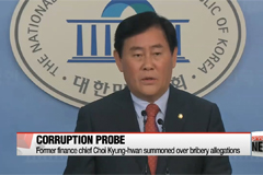 Fmr. gov't heavyweights Choi Kyung-hwan and Kim Tae-hyo summoned for questioning