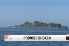 Japan setting up Hashima Island info center in Tokyo, breaking pledge to UNESCO