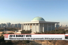 National Assembly to vote on government's 2018 budget