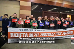 Experts in Korea put weight into calls for terminating Korea-U.S. FTA