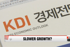 S. Korea's economic growth could slow down to 2.9% in 2018 : KDI