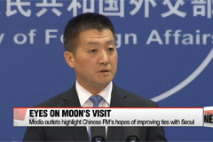 Chinese media report on Pres. Moon's state visit to China next week
