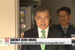 President Moon praises nation's first energy-zero apartment complex