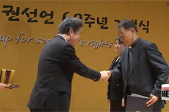 Korean gov't to better protect socially vulnerable and minority groups